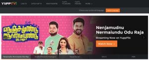 Malayalam Movies Download Sites 10- Yupptv